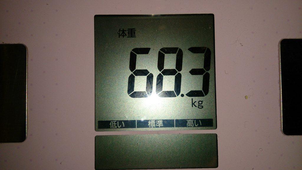 プチ断食3日目
