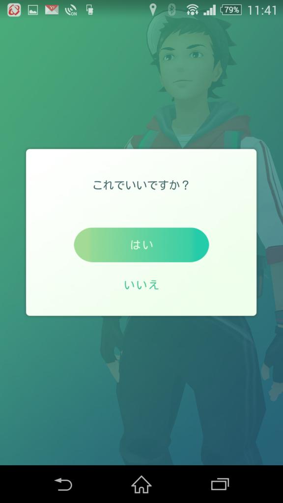 ポケモンgo10